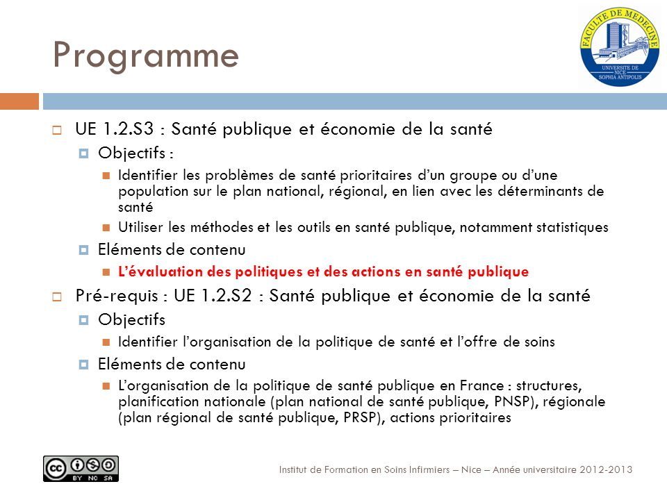 Programme UE 1.2.S3 : Santé publique et économie de la santé
