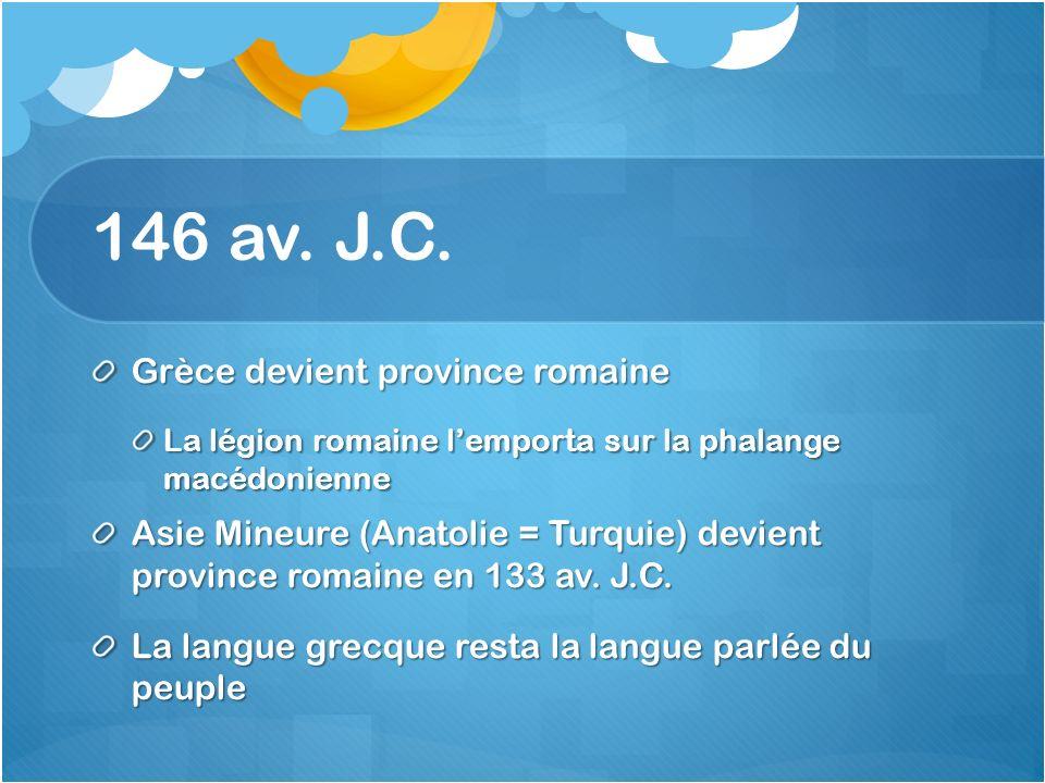146 av. J.C. Grèce devient province romaine