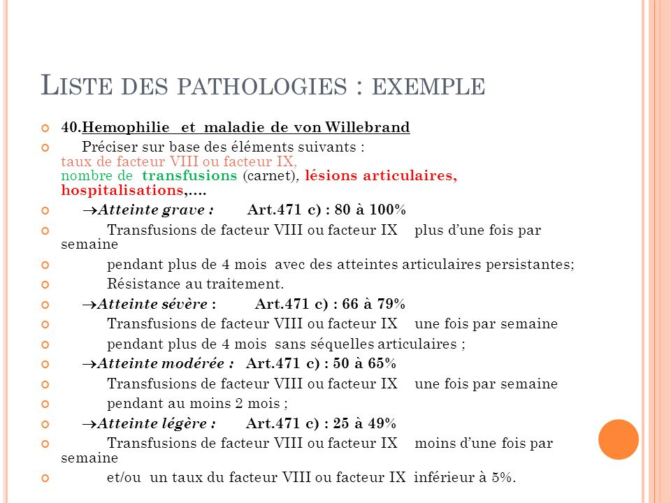 Liste des pathologies : exemple