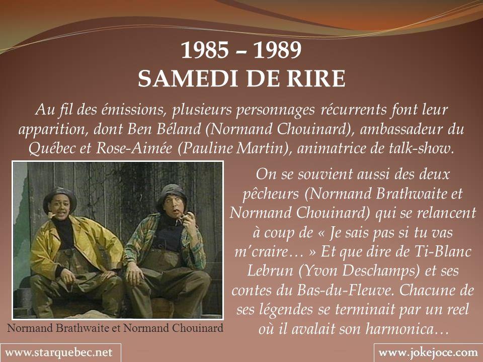 Normand Brathwaite et Normand Chouinard