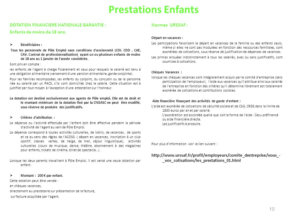 Prestations Enfants DOTATION FINANCIERE NATIONALE GARANTIE :