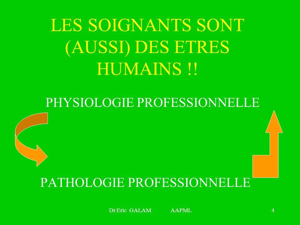 LES SOIGNANTS SONT (AUSSI) DES ETRES HUMAINS !!
