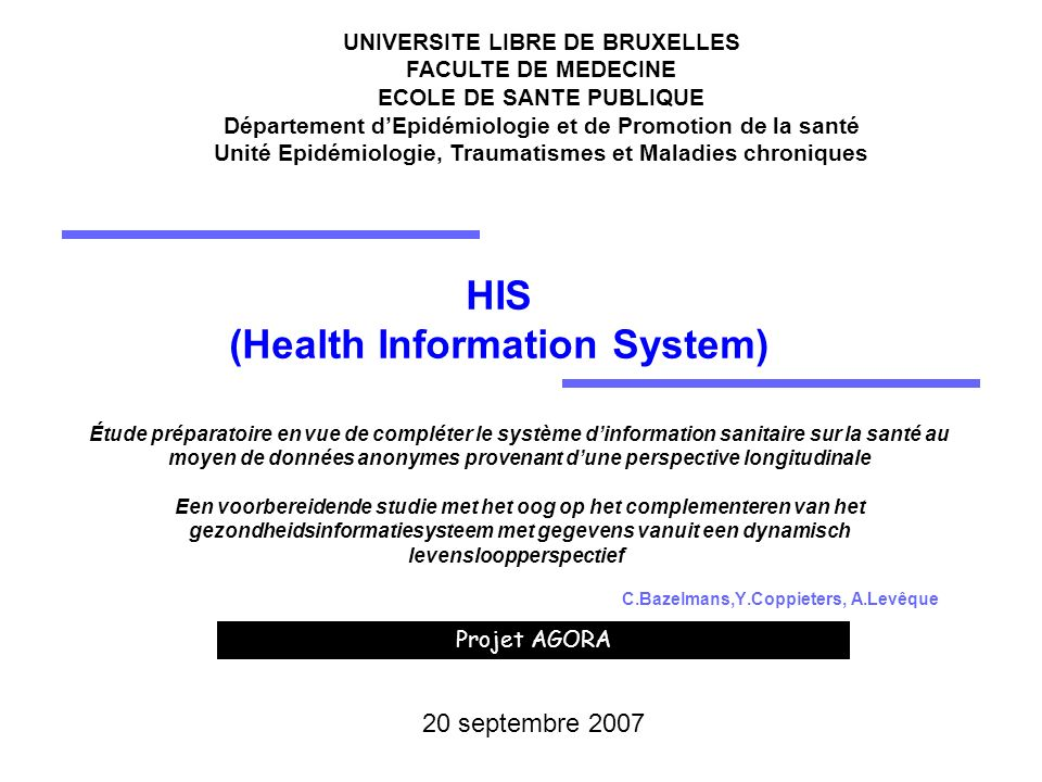 (Health Information System)