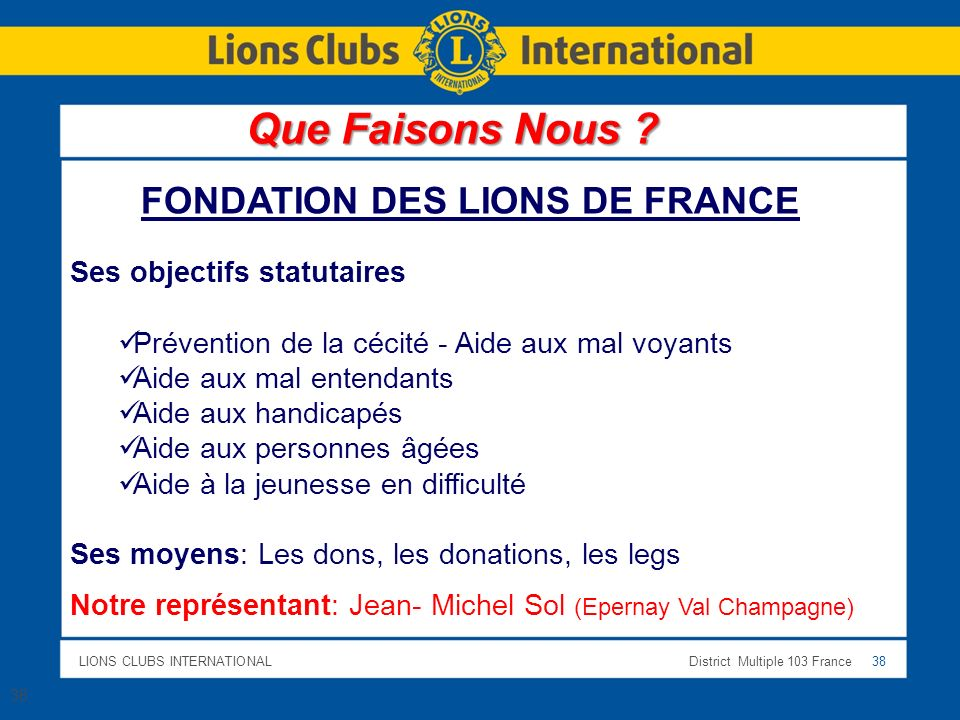 FONDATION DES LIONS DE FRANCE