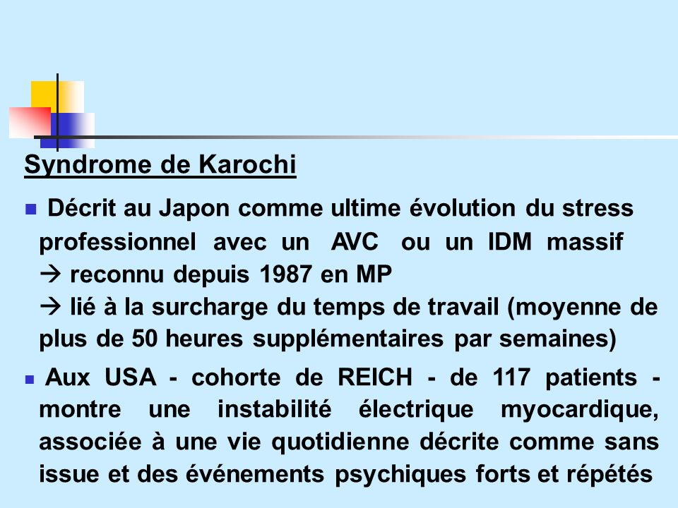 Syndrome de Karochi