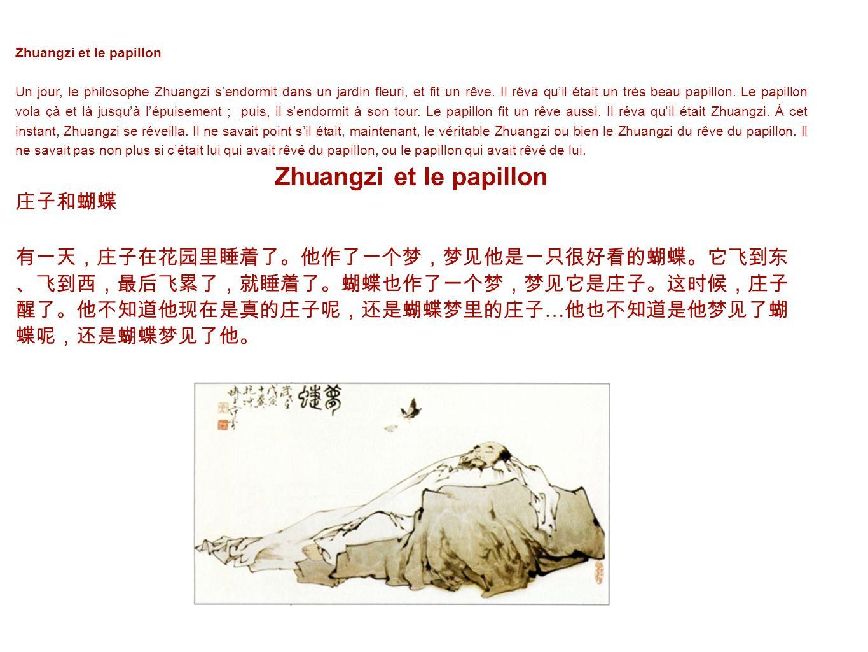 Zhuangzi et le papillon