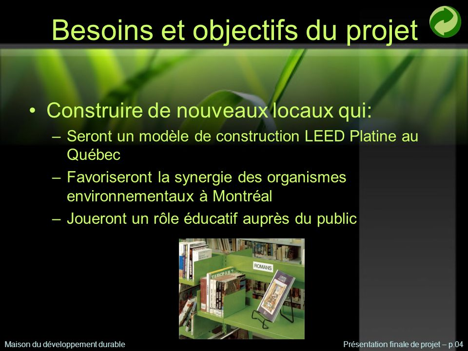Besoins et objectifs du projet