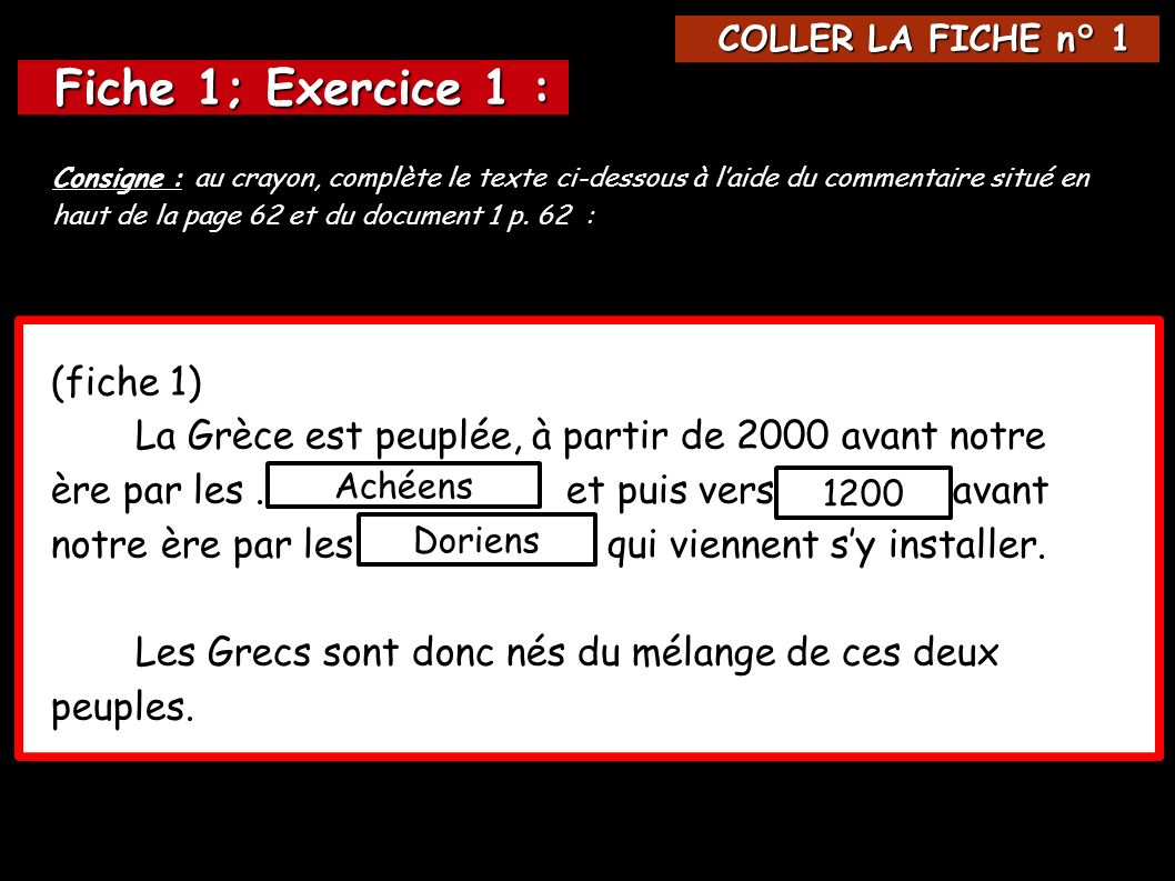 Fiche 1; Exercice 1 : (fiche 1)