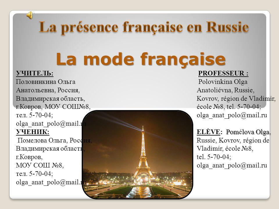 La présence française en Russie