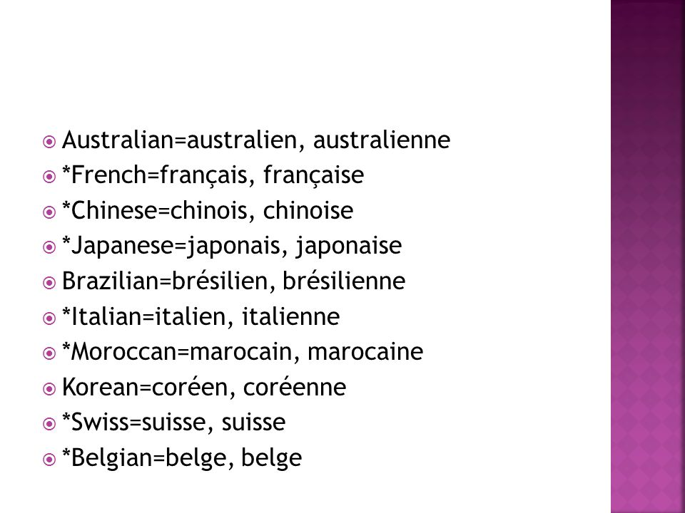 Australian=australien, australienne