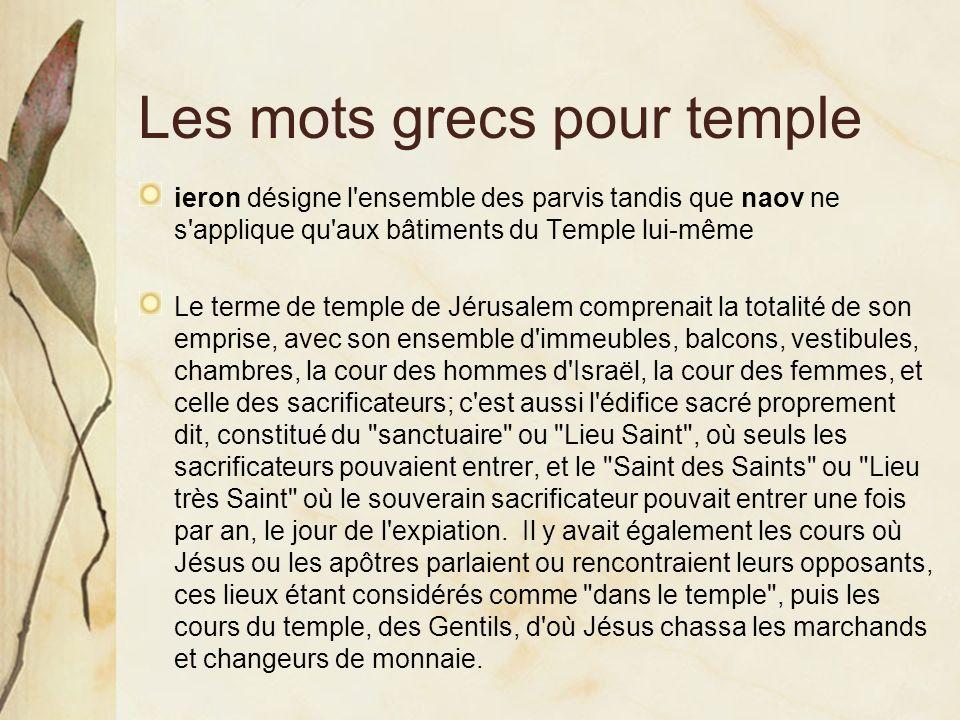 Les mots grecs pour temple