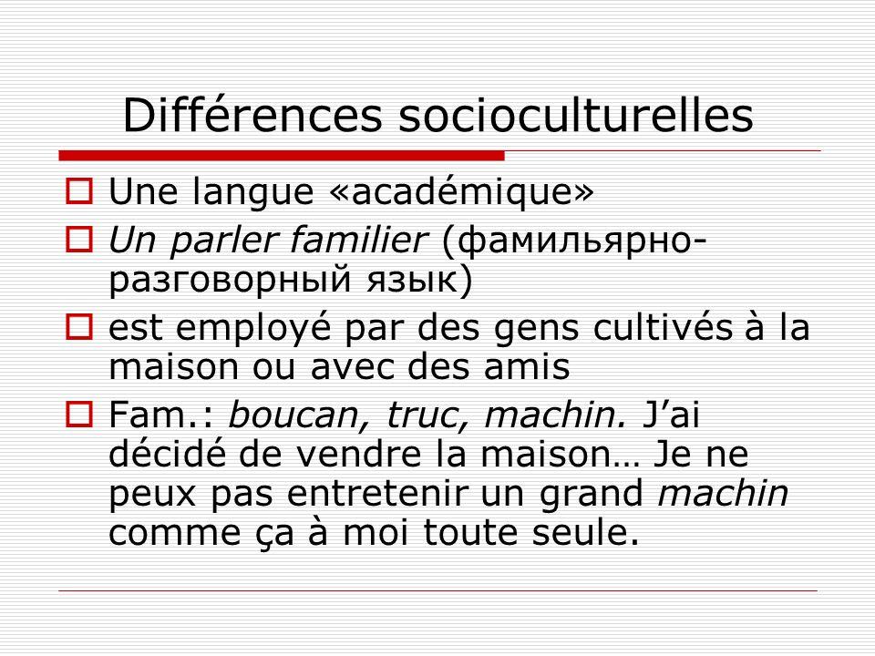 Différences socioculturelles