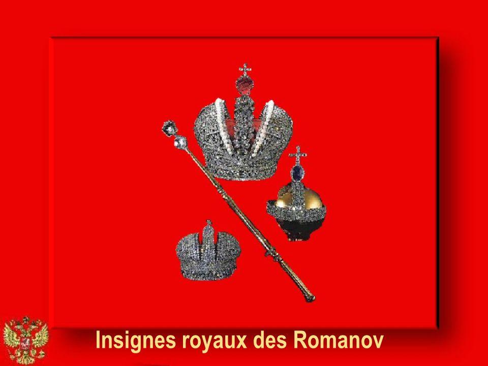 Insignes royaux des Romanov