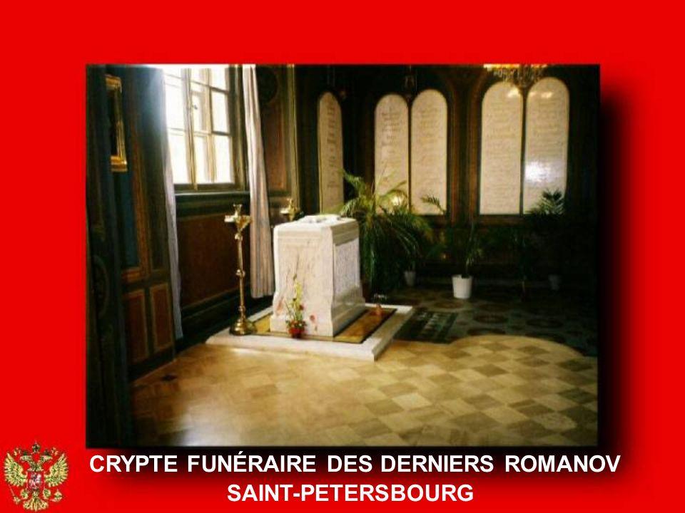 CRYPTE FUNÉRAIRE DES DERNIERS ROMANOV