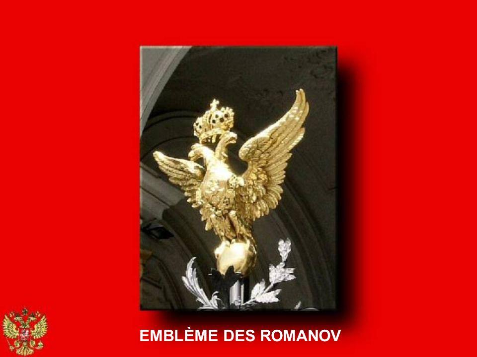 EMBLÈME DES ROMANOV
