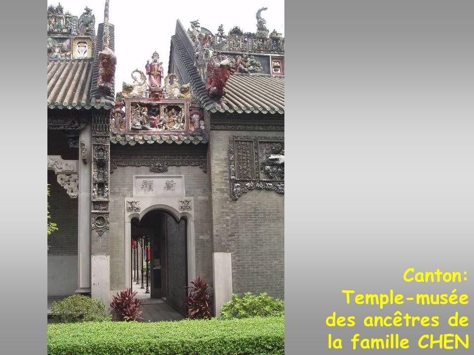 Temple-musée des ancêtres de la famille CHEN