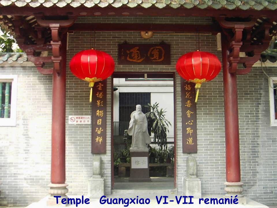 Temple Guangxiao Temple Guangxiao VI-VII remanié