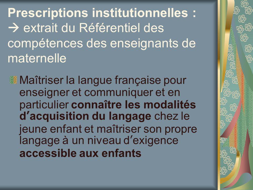Prescriptions institutionnelles :  extrait du Référentiel des compétences des enseignants de maternelle