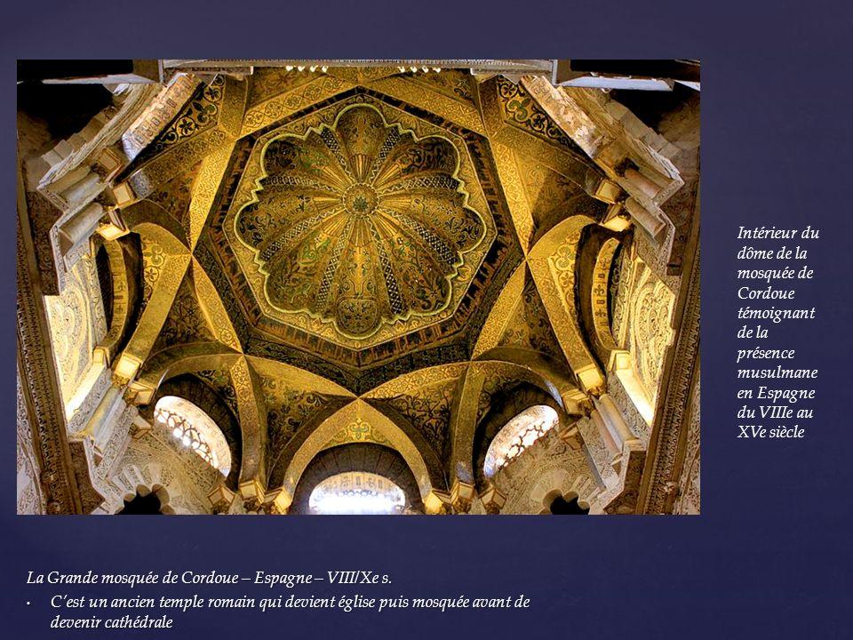 Intérieur du dôme de la mosquée de Cordoue