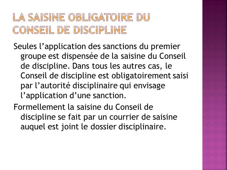La saisine obligatoire du Conseil de discipline