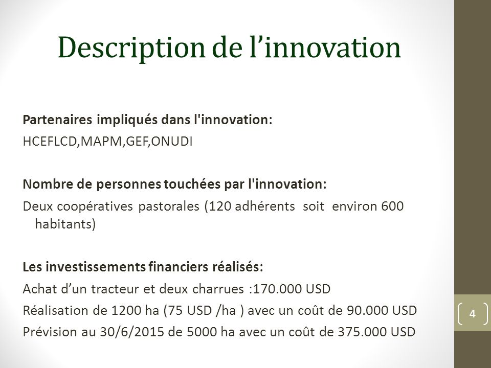 Description de l'innovation
