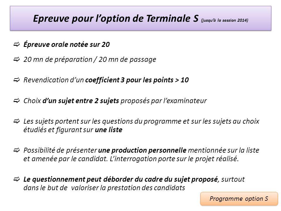 Epreuve pour l'option de Terminale S (jusqu'à la session 2014)