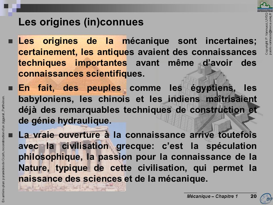 Les origines (in)connues