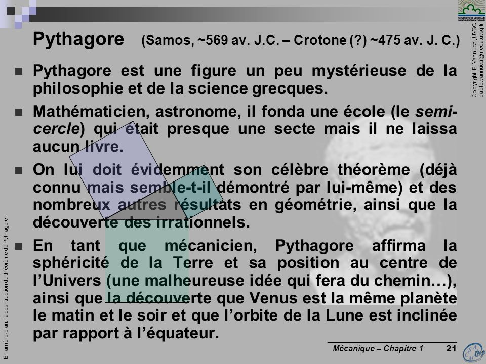 Pythagore (Samos, ~569 av. J.C. – Crotone ( ) ~475 av. J. C.)