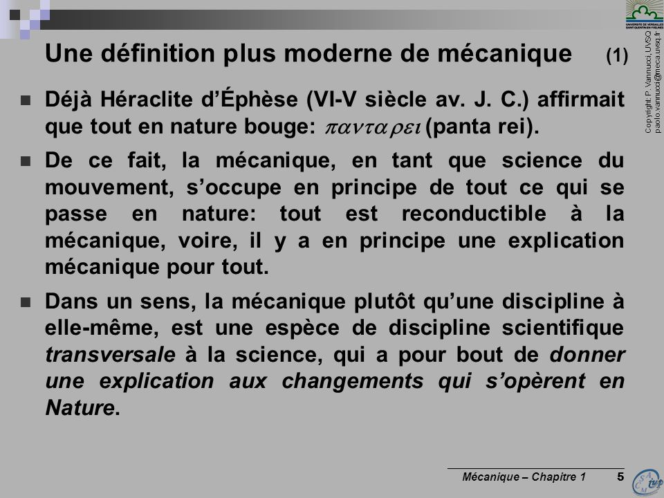 Une définition plus moderne de mécanique (1)