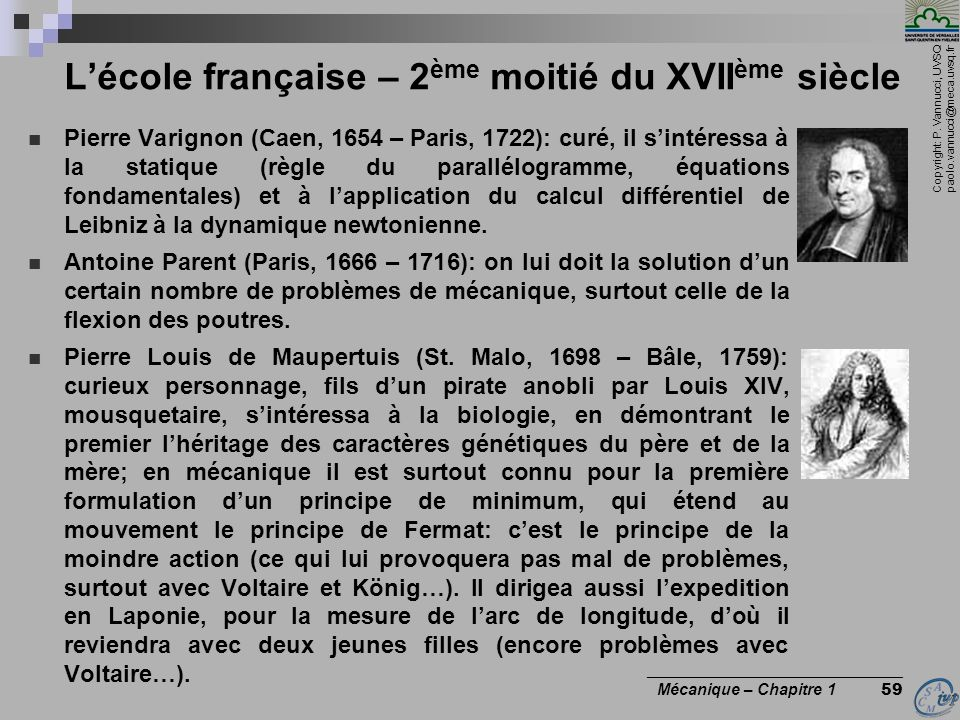 L'école française – 2ème moitié du XVIIème siècle