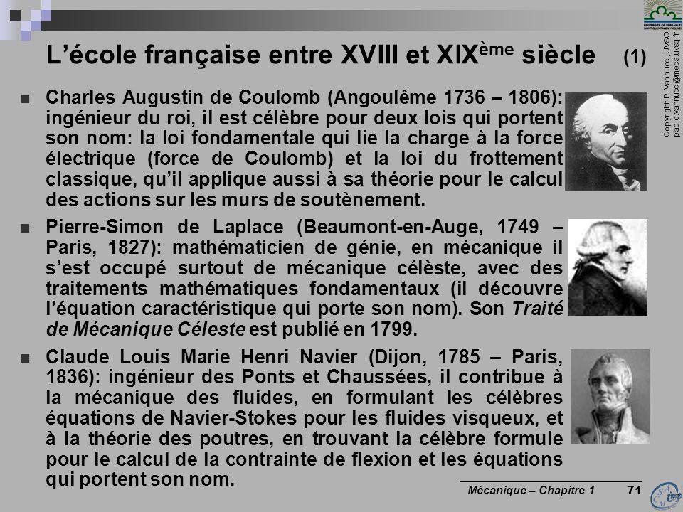 L'école française entre XVIII et XIXème siècle (1)