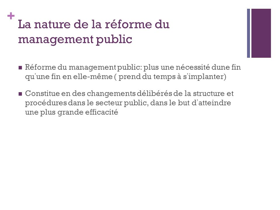 La nature de la réforme du management public