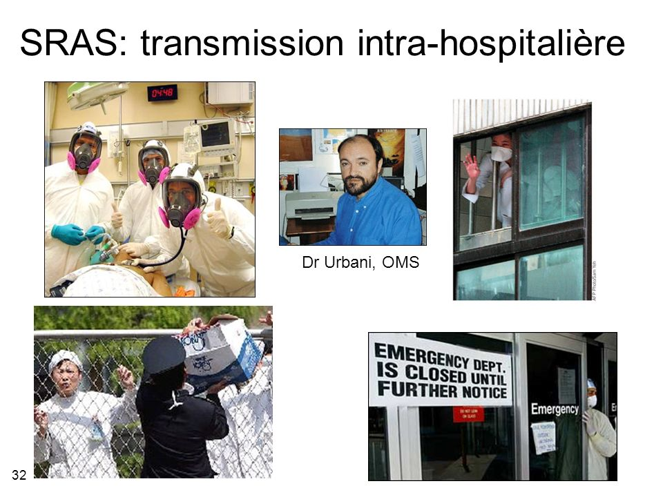 SRAS: transmission intra-hospitalière