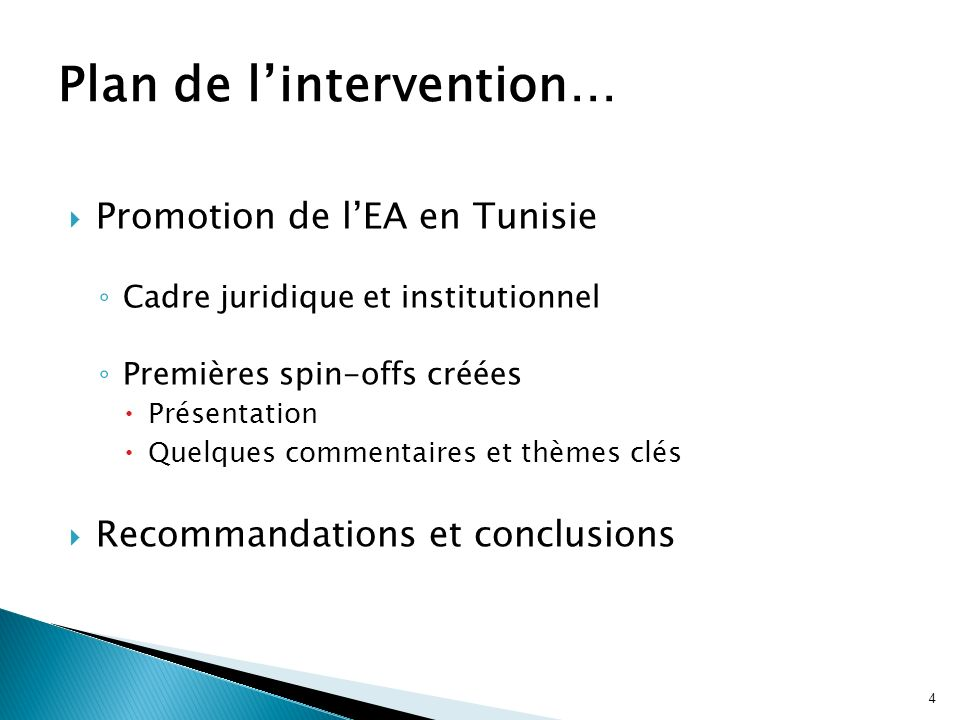 Plan de l'intervention…