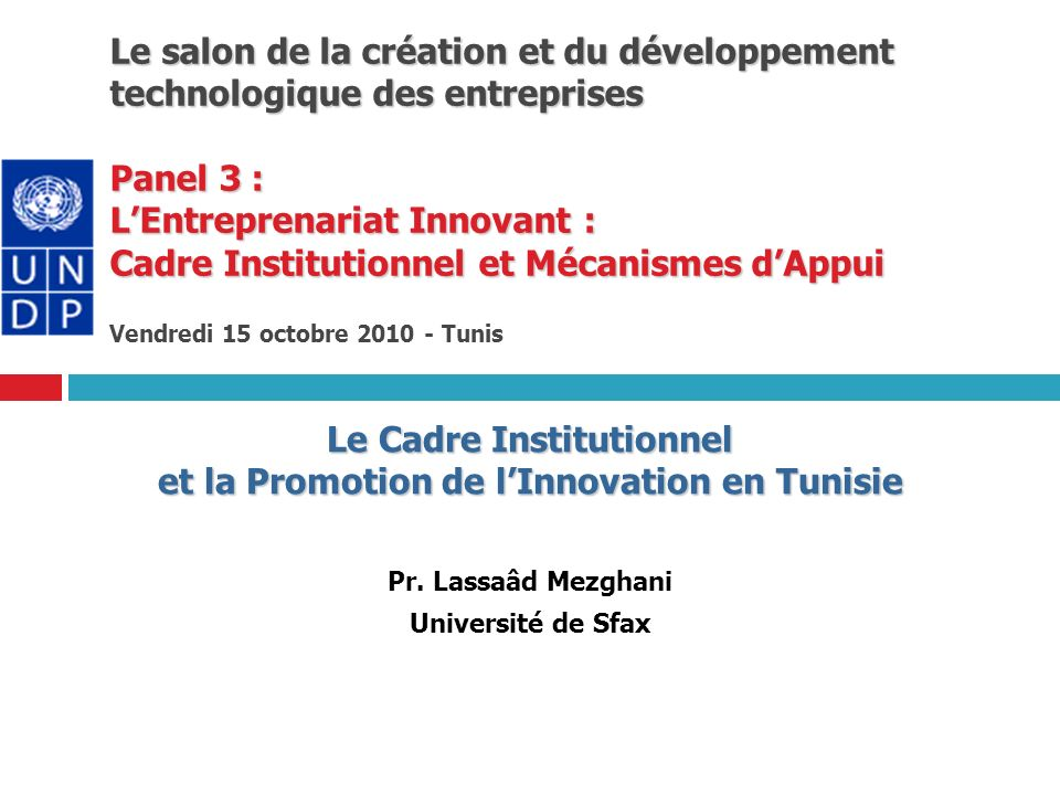 Le Cadre Institutionnel et la Promotion de l'Innovation en Tunisie