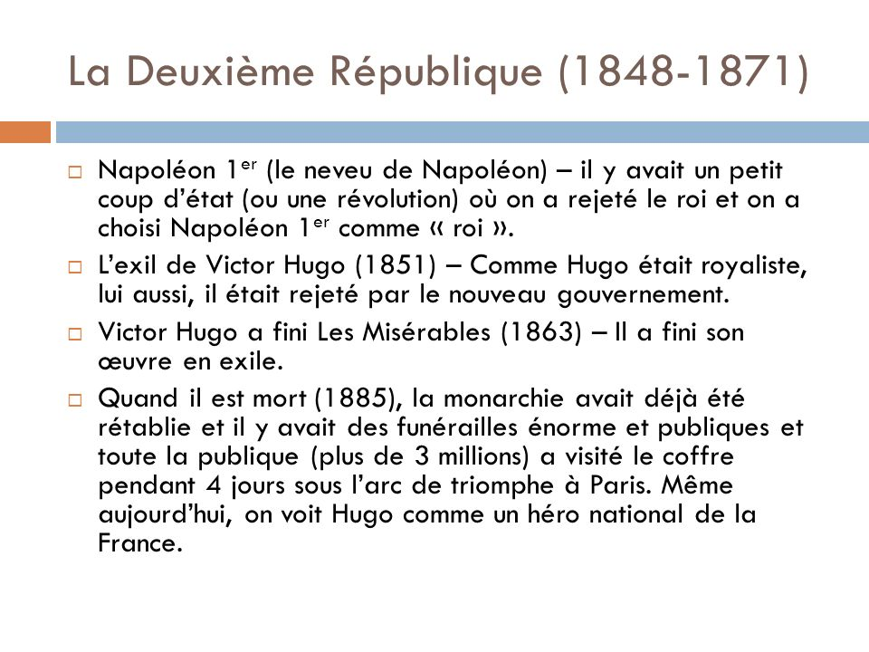 La Deuxième République (1848-1871)