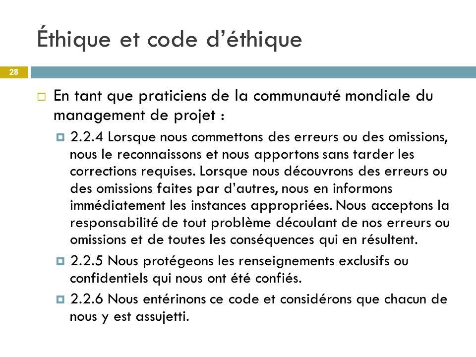 Éthique et code d'éthique