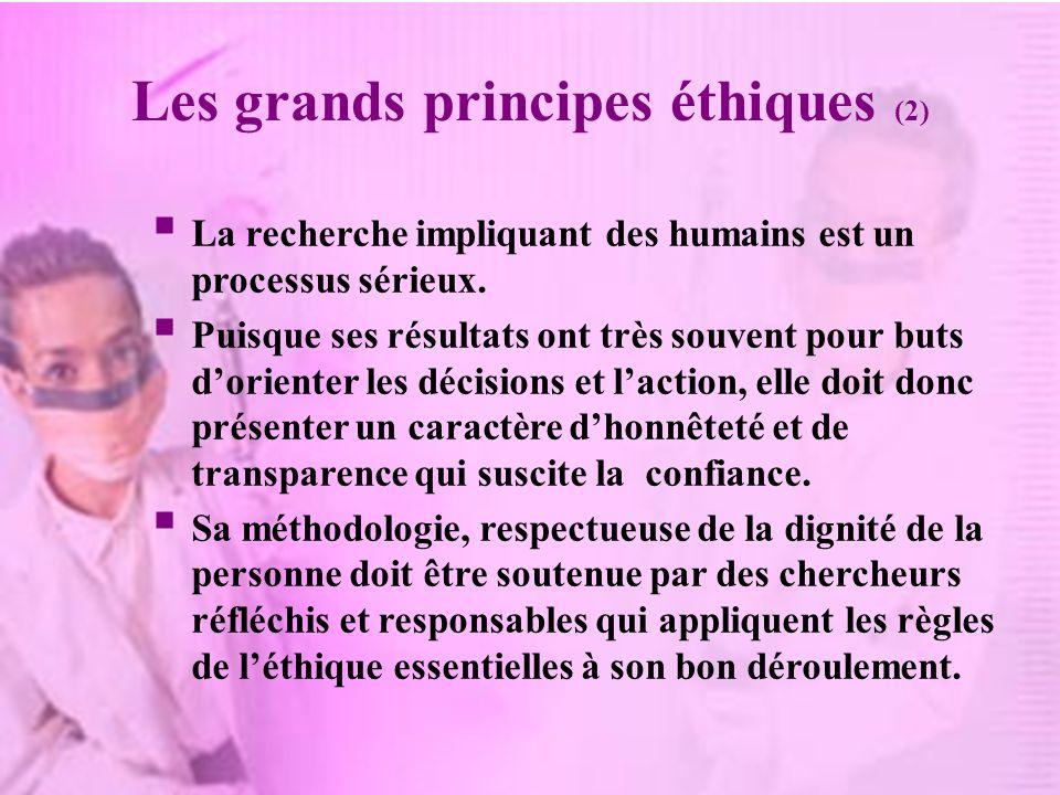 Les grands principes éthiques (2)