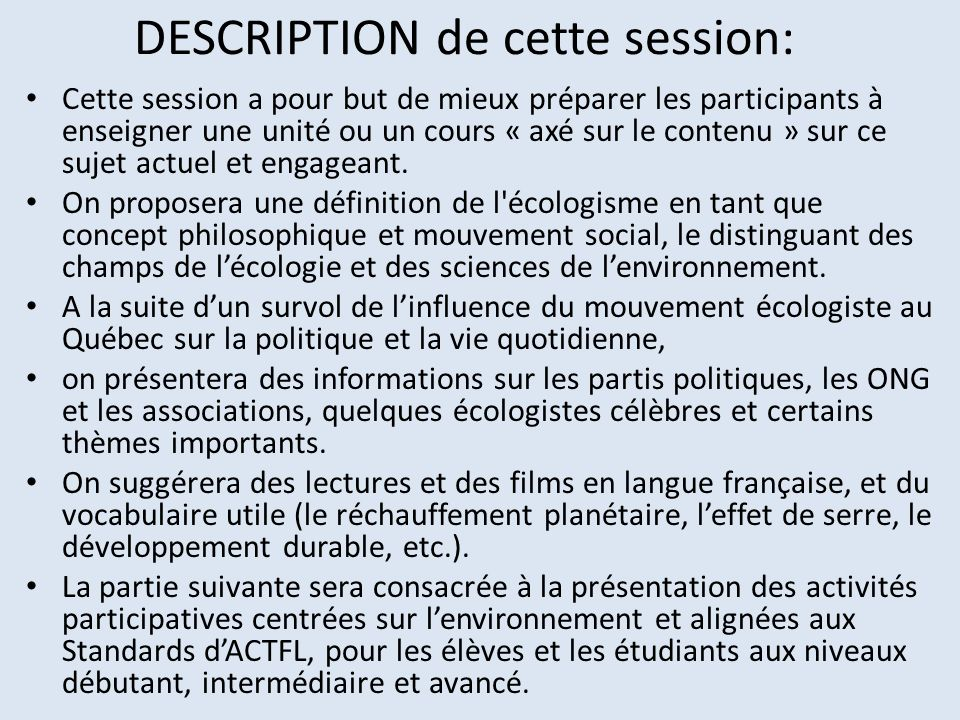 DESCRIPTION de cette session: