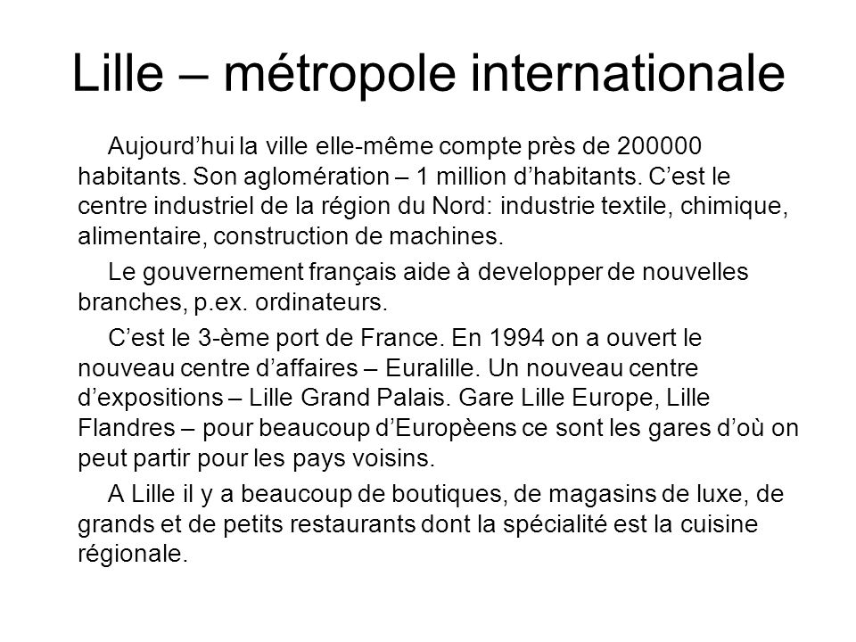 Lille – métropole internationale