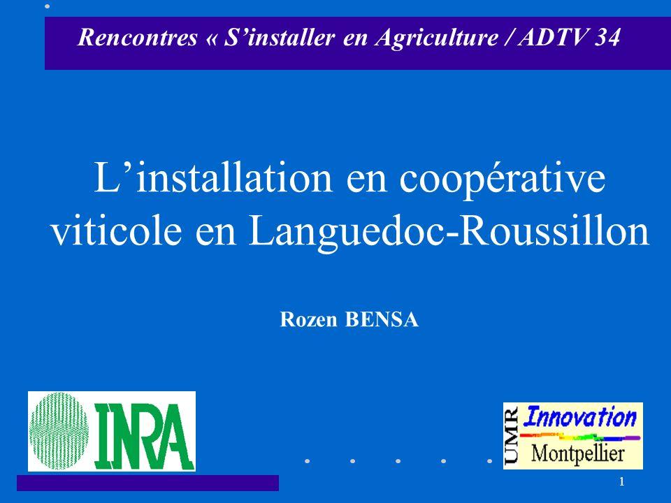 Rencontres « S'installer en Agriculture / ADTV 34