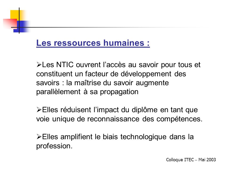 Les ressources humaines :