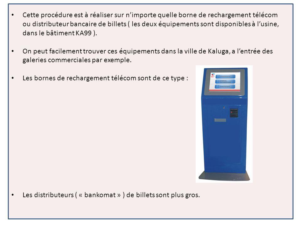 Cette procédure est à réaliser sur n'importe quelle borne de rechargement télécom ou distributeur bancaire de billets ( les deux équipements sont disponibles à l'usine, dans le bâtiment KA99 ).