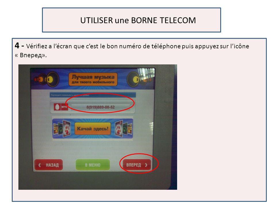 UTILISER une BORNE TELECOM