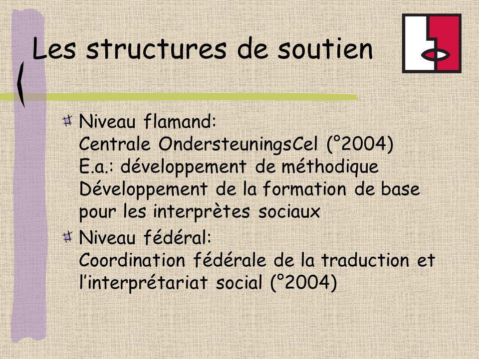 Les structures de soutien