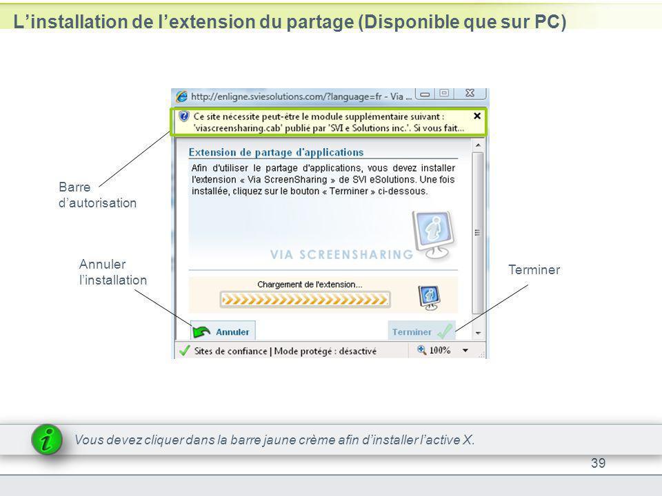 L'installation de l'extension du partage (Disponible que sur PC)