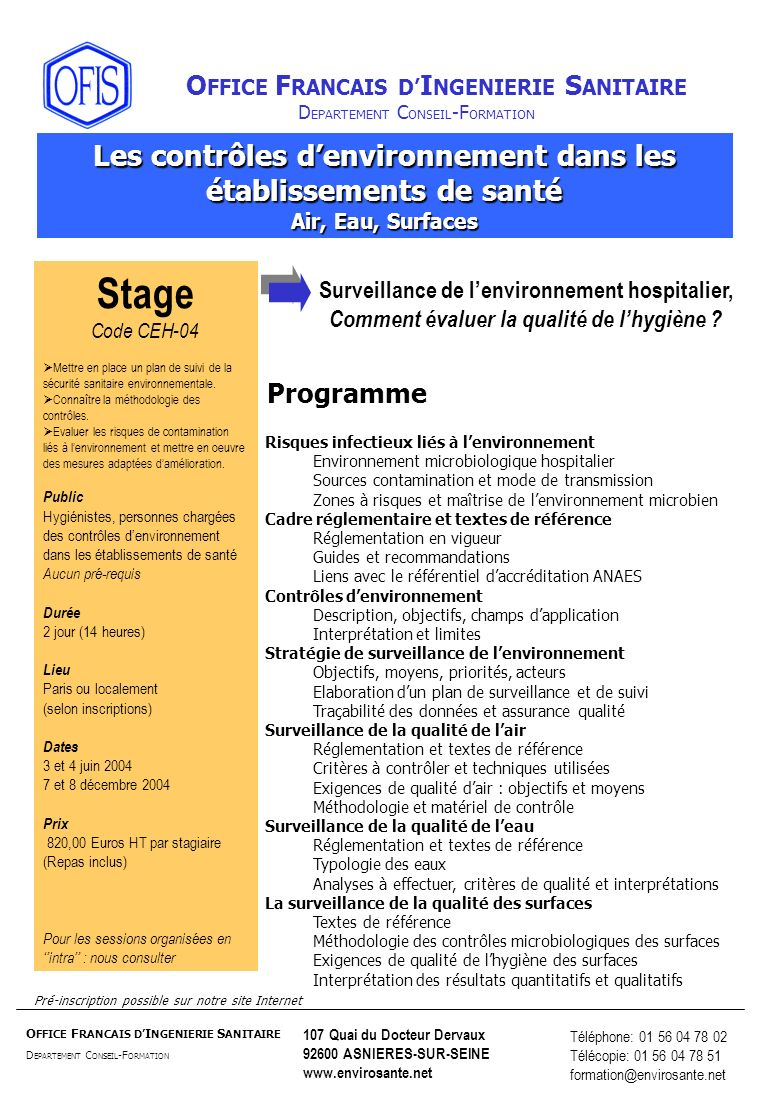 Stage Les contrôles d'environnement dans les établissements de santé