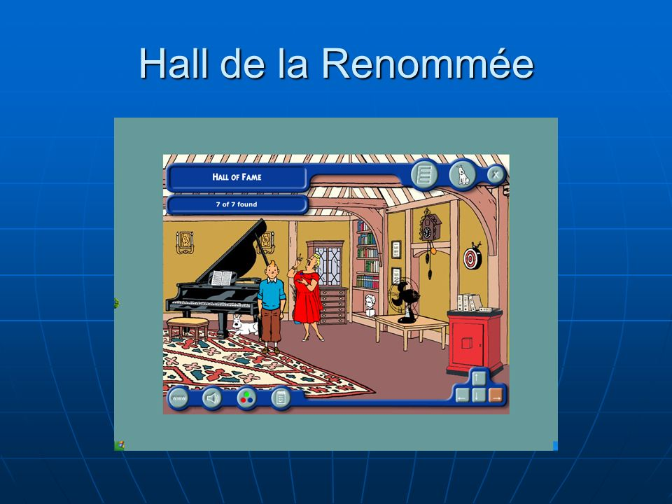 Hall de la Renommée Les détails animés captent l'attention de l'utilisateur:
