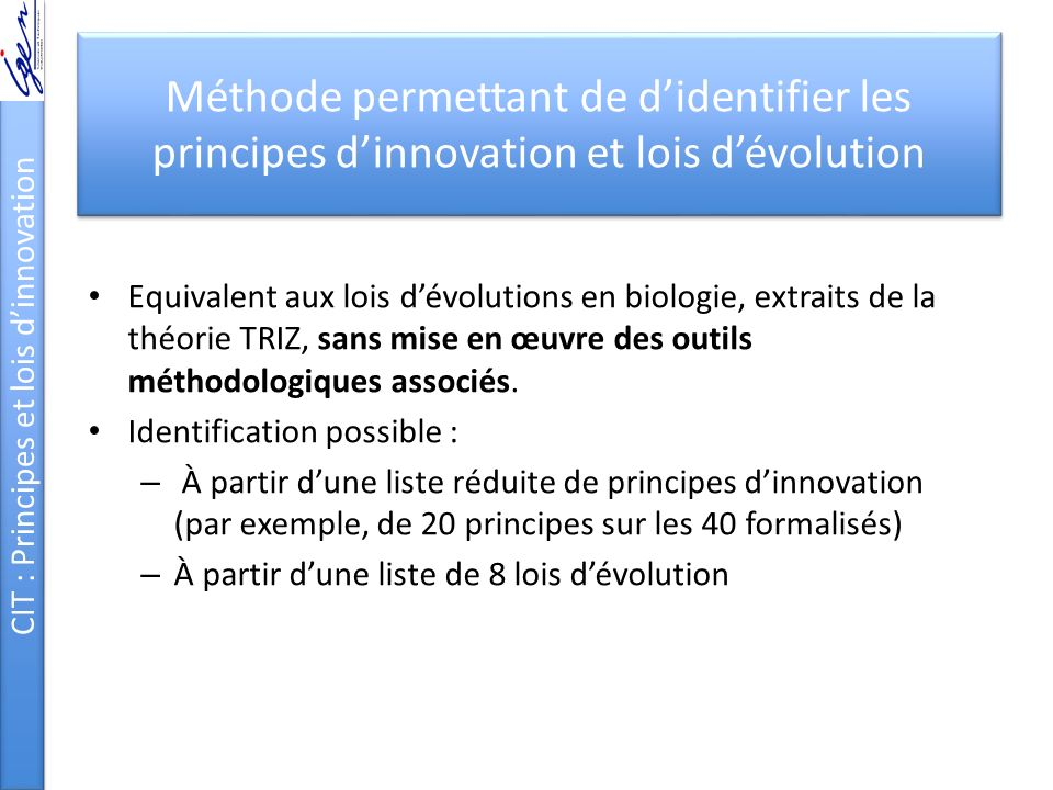 CIT : Principes et lois d'innovation