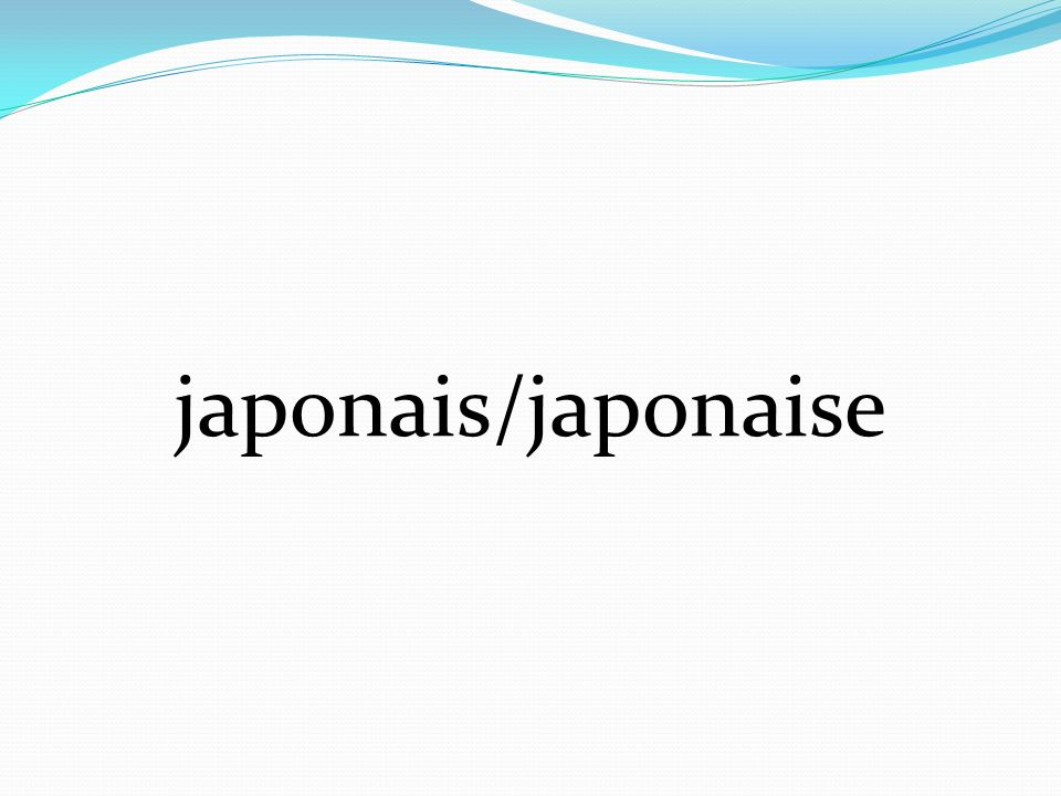japonais/japonaise